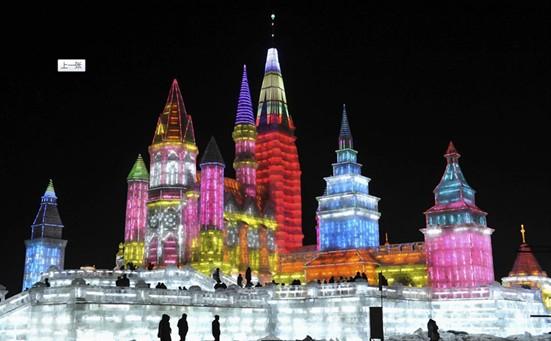 哈尔滨冰雪节【1月5日】