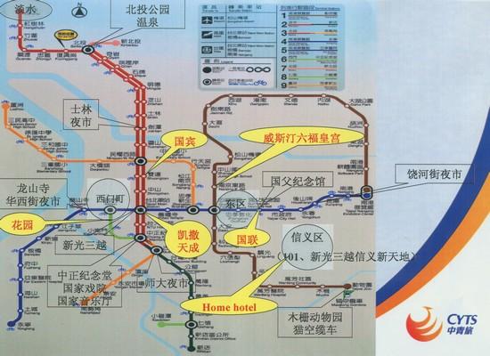 台北市区地铁线路图